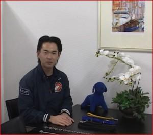 遠藤和博の犬のしつけDVD内容